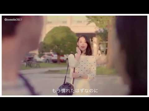 Free Download 【fmv】taeyeon  Lonely Night   日本語字幕 Mp3 dan Mp4