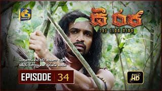 C Raja - The Lion King | Episode 34 | HD Thumbnail
