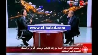 بالفيديو.. الفقي: تم التعامل مع أزمة توفيق عكاشة بشكل خاطئ