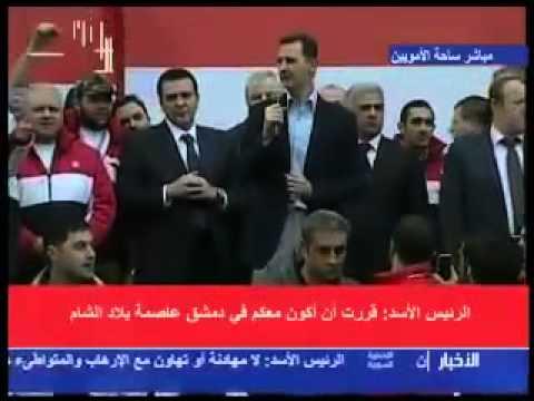 President Bashar Al-Assad among his people in the Umayyad square