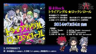 『幕末Rock』トライアングル☆ロックンロール 2014年7月24日発売 1.Rol...