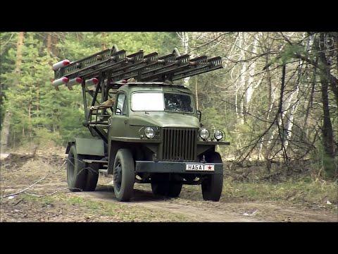 Спецпроект к 75-й годовщине Победы: установка залпового огня БМ-13 \