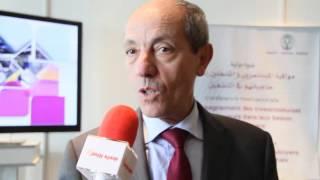 جديد بريس: كلمة السيد وزير التشغيل و الشؤون الاجتماعية بمناسبة ندوة دولية