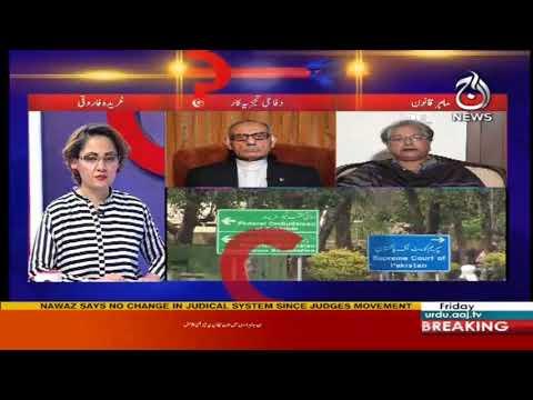 G For Gharida - 2 February 2018 - Aaj News