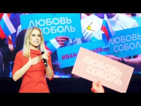 У Навального украли Россию Будущего. Что сейчас происходит в Екатеринбурге и Архангельске?