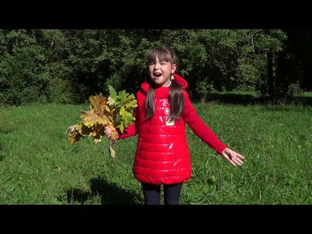 Екатерина Завьялова читает произведение «Листопад» (Бунин Иван Алексеевич)