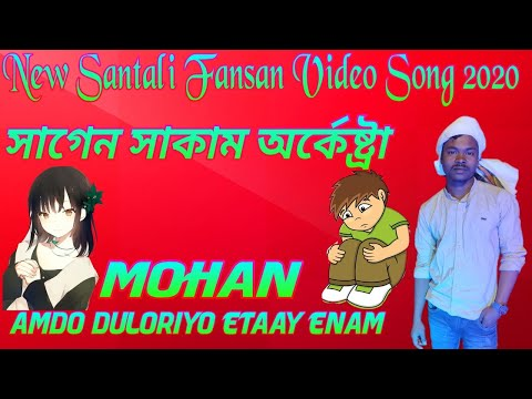 Amdo Duloriyo Etaay Enam Ll Mohan Ll New Santali Fansan Video Song 2020