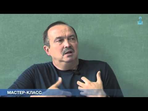 Козлов Андрей Анатольевич. Мастер-класс 16.09.2015.