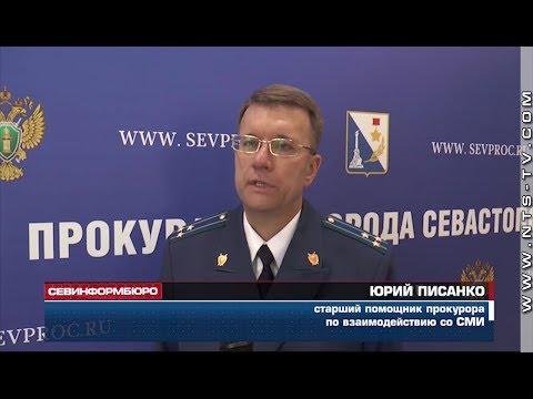 Суд ужесточил наказание бывшему директору «Севастопольского Автодора»