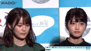 笑いをこらえる生田絵梨花 生田絵梨花 検索動画 24