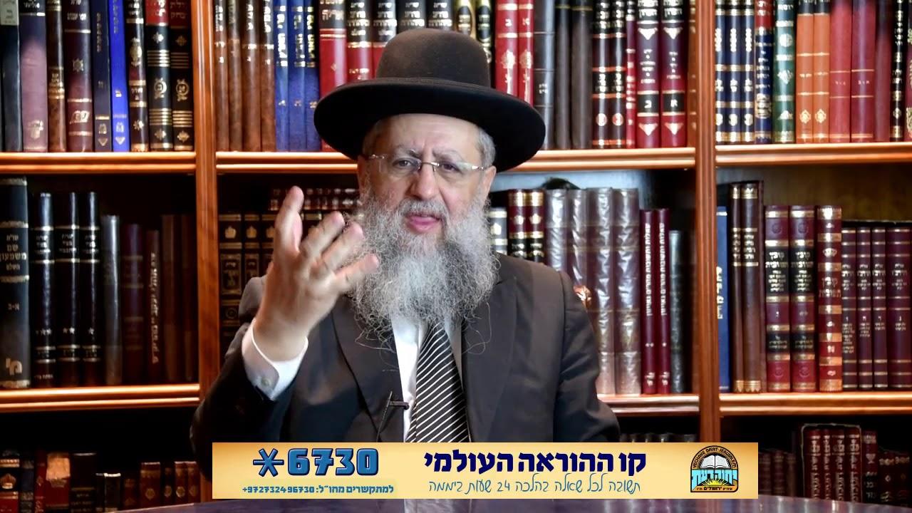 "Rabbi David Yossef - parashat Pinchas: ""Even great people must run away from honor!"""