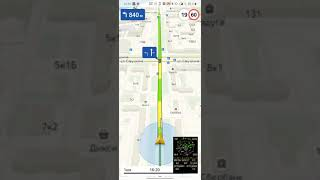 GPS issue OnePlus 7 Pro