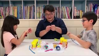 Publication Date: 2020-05-14 | Video Title: 疫情下的親子學習活動:認識2019冠狀病毒和如何防疫