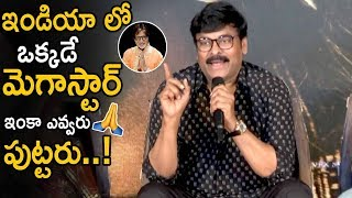 There Is A One Megastar In Indian Film Industry Says Chiranjeevi || Amitabh Bachchan || LATV
