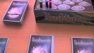 видео где играть в Иманджинариум