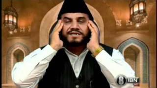 Surah Anfal by Qari syed Sadaqat Ali with Urdu translation