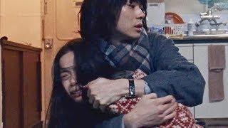 趣里×菅田将暉が今を懸命に生きる、不器用な男女を熱演/映画『生きてるだけで、愛。』予告編 松重豊 検索動画 7