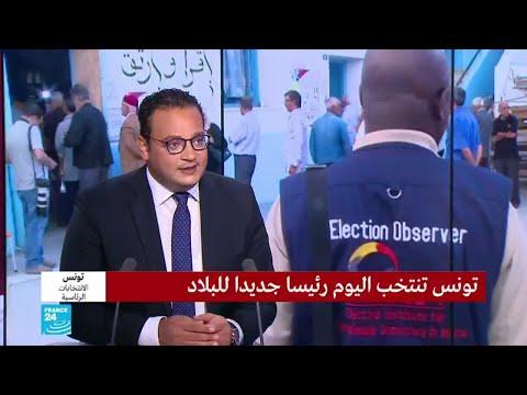 التونسيون ينتخبون رئيسهم الجديد.. ماذا عن الاقتصاد والديون الخارجية؟  - 17:55-2019 / 10 / 13