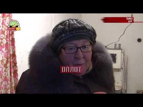 г.Торез, ДНР. Жители взбунтовались против работы угольной артели