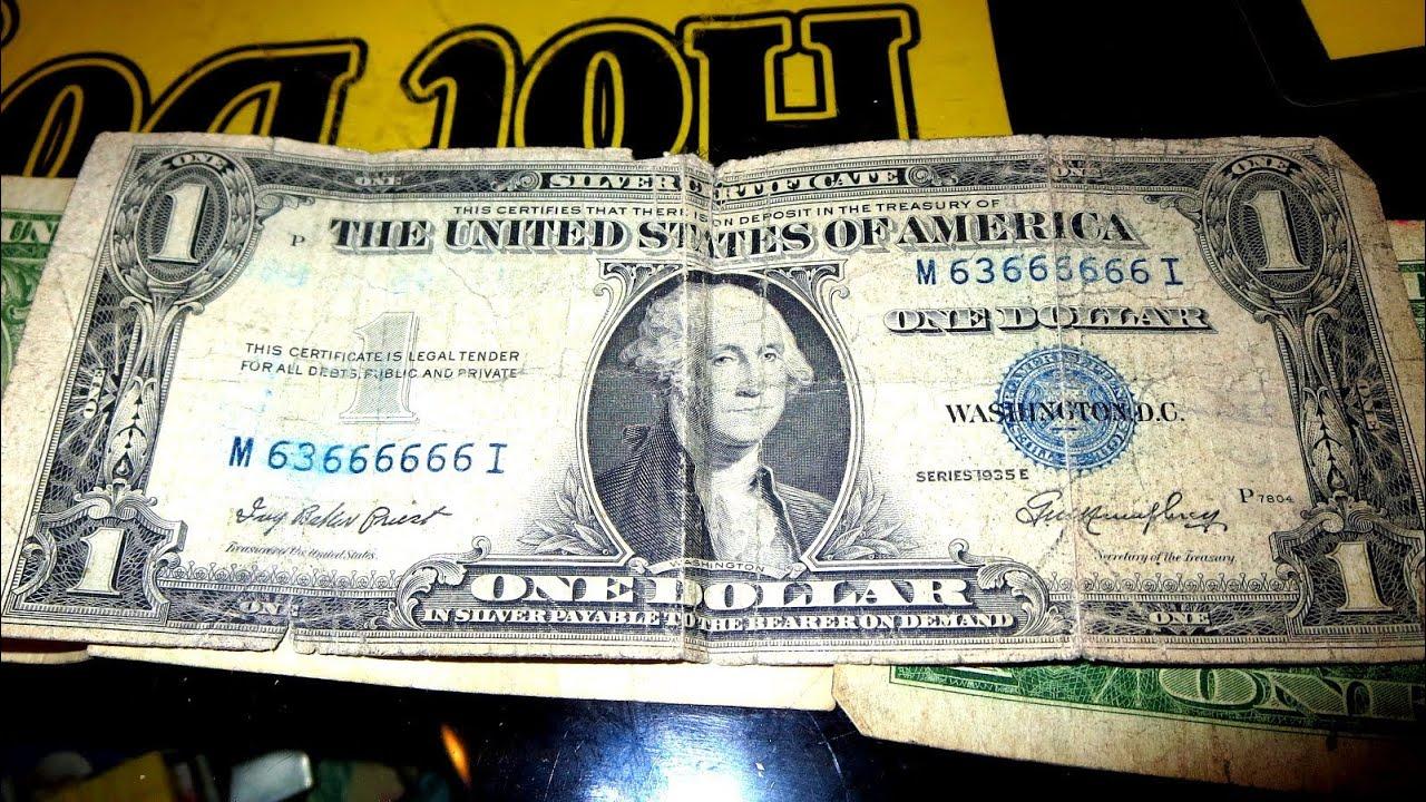 1935 Dollar Bill Missing In We Trust
