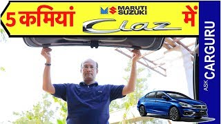 New Maruti Suzuki Ciaz, Top 5 reasons Why You should NOT buy, Not a Review by CARGURU.