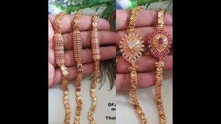 One gram gold polish chain|| Mugappu chains||Mop chain#mugappu#chain#mop