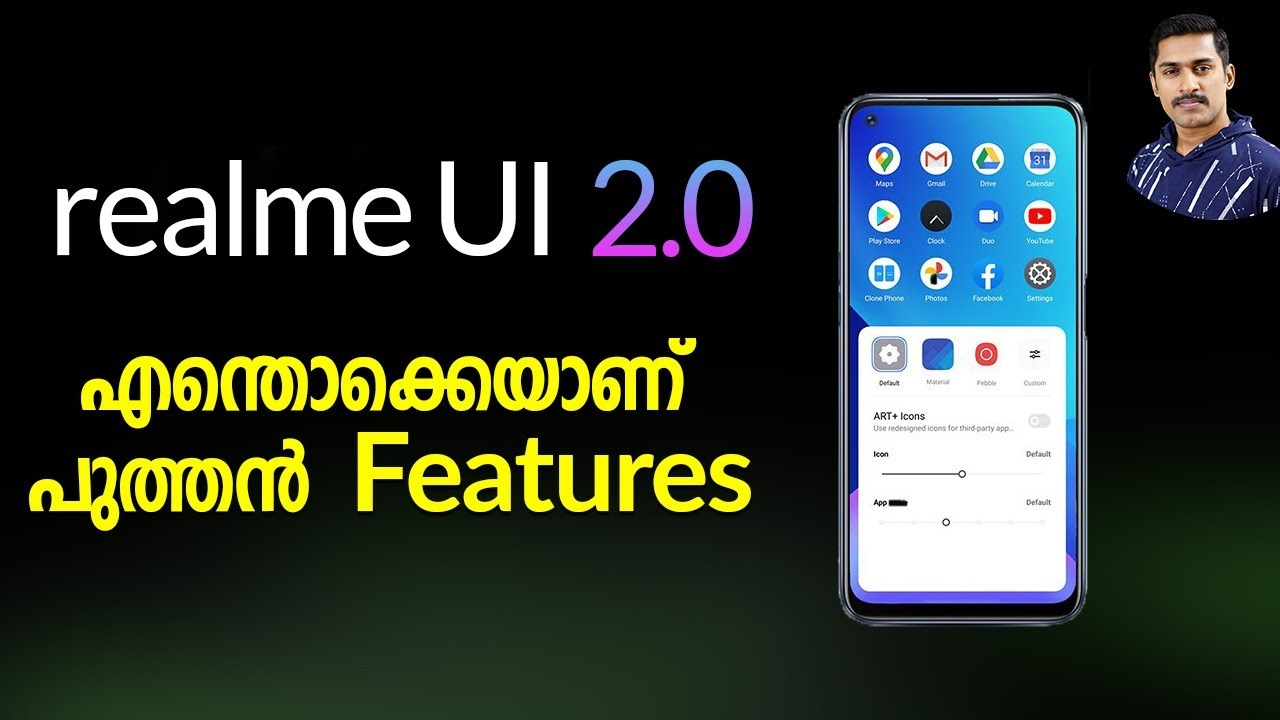 MIUIയുമായി ഇനിRealme UIയുടെ മത്സരം/intersting features/Realme UI 2.0features explained in Malayalam