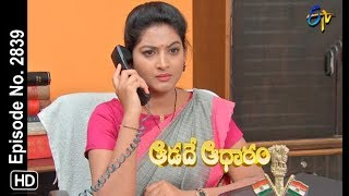 Aadade Aadharam | 21st August 2018 | Full Episode No 2839 | ETV Telugu