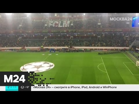 "Роналду открыл счет на игре с ""Локомотивом"" - Москва 24"