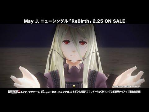 May J. / 『Faith』[2/25発売 SG『ReBirth』収録] GE2RBコラボ試聴動画