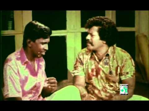TamilForce Com Ellame En Raasathan 5
