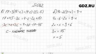 № 582- Математика 6 класс Зубарева