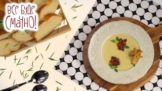 9 место: Молочный суп — Все буде смачно. Сезон 4. Выпуск 19 от 29.10.16