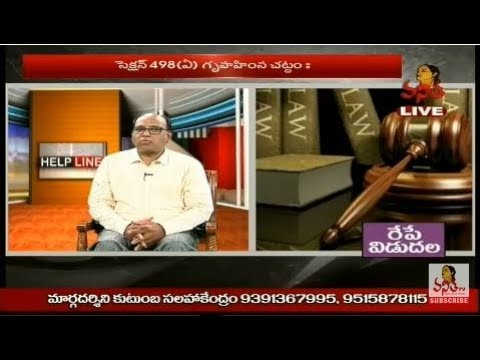 How to Solve Common Problems in Daily Life? || Legal & Family Counselling || Helpline || Vanitha TV