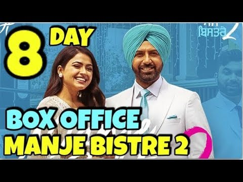 MANJE BISTRE 2 box office collection day 8 | india | worldwide
