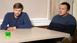 Что искали Петров и Боширов в Солсбери | Главное | 13.09.18