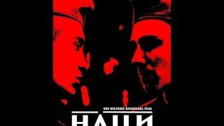 Наци: Немецкая история Х -драма 2002...