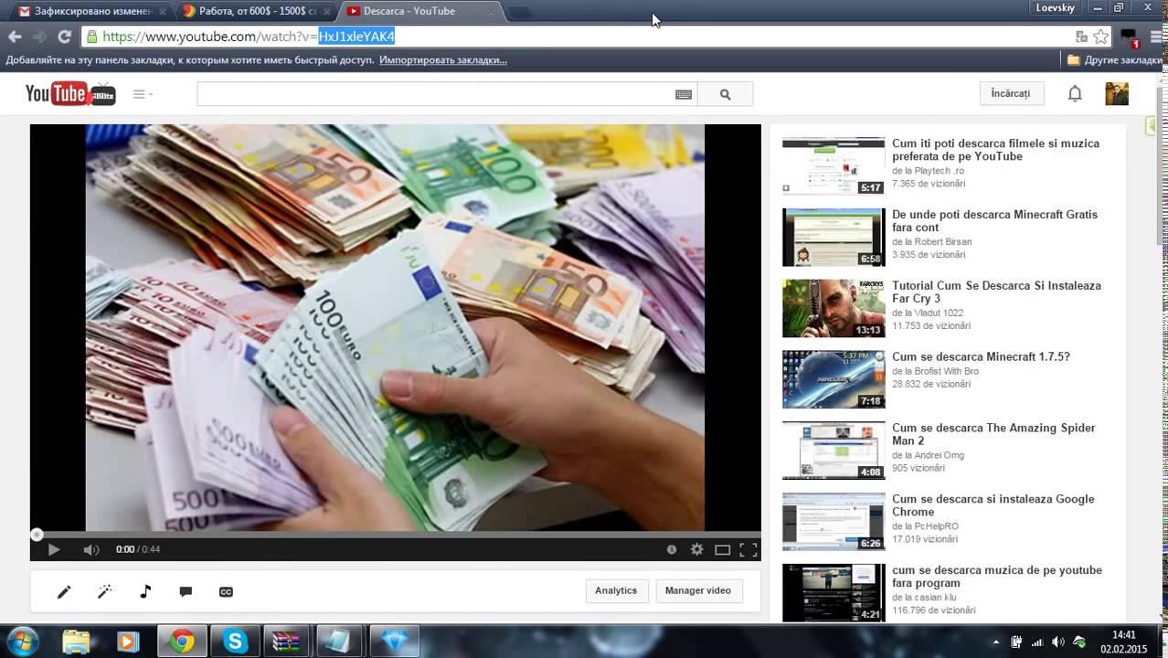 opțiune ca acțiune în afaceri face bani pe internet instagram