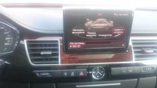 Сброс сервисного интервала замены масла Audi A4 A5 A6 A8 Q7 2015