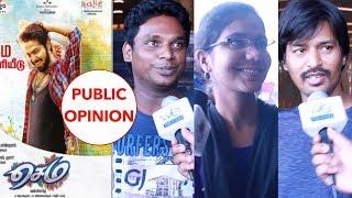 Semma Movie public Review   FDFS audience response   G.V Prakash Kumar