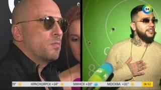Самые богатые российские звезды. Эфир от 12.09.2016