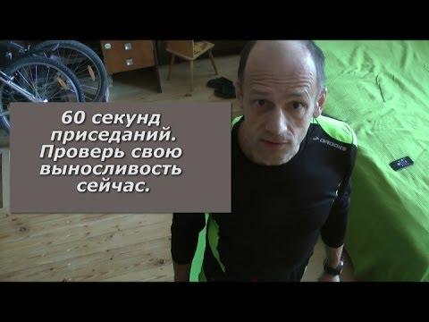 Медицинское обследование «Сердце и сосуды». МЦ «Московия»