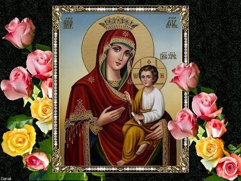 Я молюсь о тебе (Крёстная мама) ст. Т. Нестерова, муз. Ю. Берёзова. Исполняет Ю. Берёзова.из YouTube · Длительность: 5 мин2 с