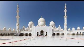 Большая Мечеть шейха Зайда в Абу Даби, краткая экскурсия по городу и Эмирейтс Палас 2015(Большая мечеть шейха Зайда в Абу-Даби, краткая экскурсия по городу и Эмирейтс Палас 2015. Данная мечеть в числ..., 2015-09-15T06:00:00.000Z)