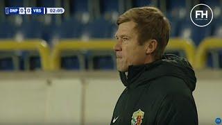 Дніпро 1 Ворскла Повний матч