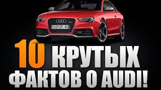 видео 10 самых безопаснейших автомобилей 2011 года