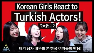 Korean Girls React to Turkish Actor #2 [ASHanguk]