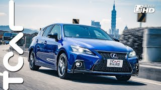 [4K] New Lexus CT 200h F SPORT 新車試駕 - TCAR