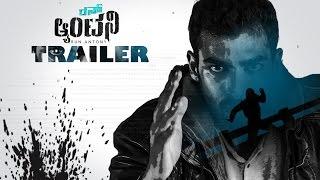 Run Antony Official Kannada Movie Trailer Full HD   Vinay Rajkumar   4K 2K Trailer   Raghu Shastry