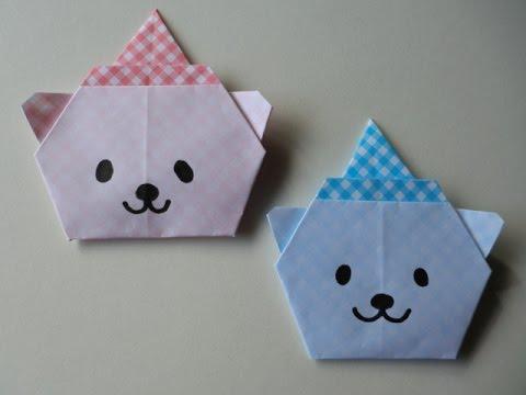 ハート 折り紙 折り紙くま折り方簡単 : youtube.com